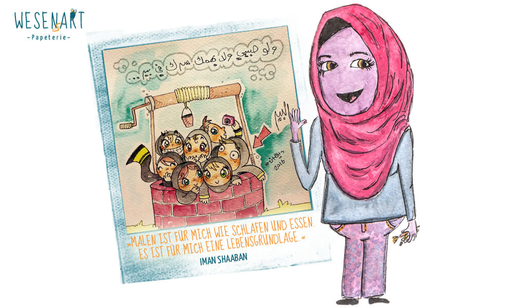 Ein Bild von Iman Shaaban und davor das Wesen Iman